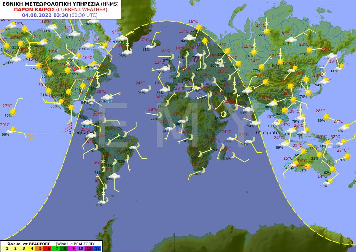 Global Current Weather c99b8e90aac