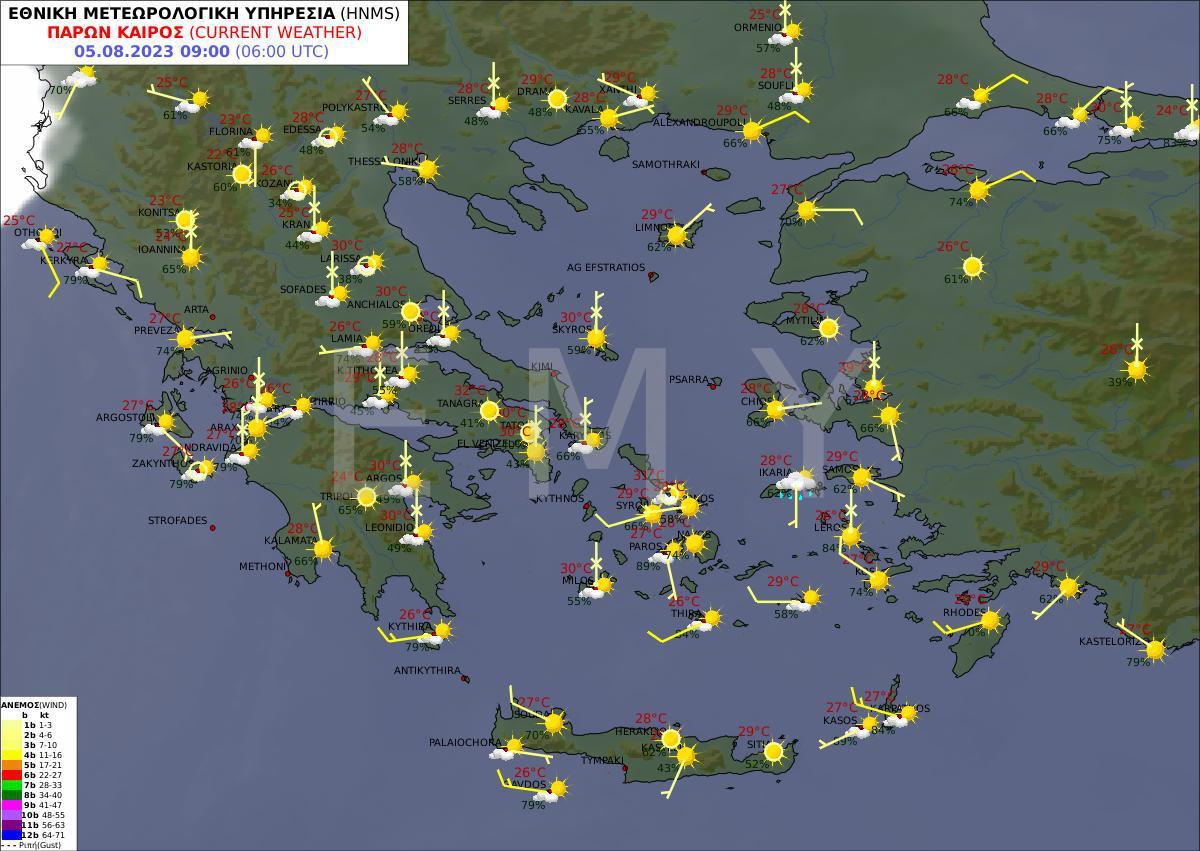 Ελλάδα c3d7eebfb8f